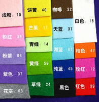 2MM thick Polyester Felt,non-woven felt, 30cm*30cm/piece, 19Colors to select  19mixed colors/lot FREE SHIPPING BOBO DIY B2013153