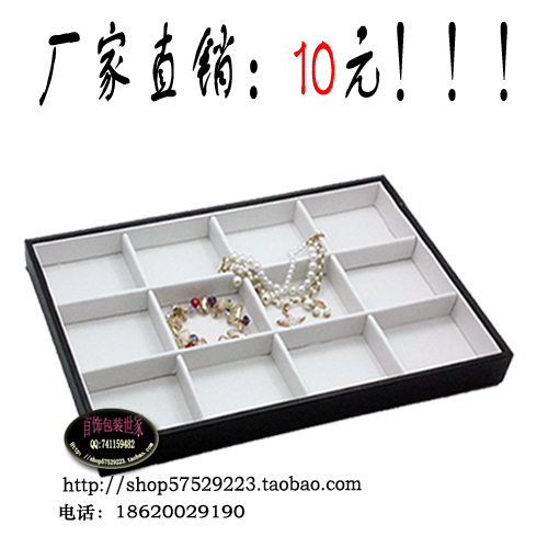 Customize jewelry tray plaid plate accessories plate jewelry box jewelry display tray(China (Mainland))