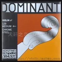 free shipping Thomastik dominant violin strings e string 129 meters