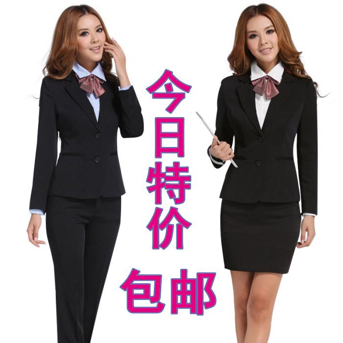 Женская Одежда Форма
