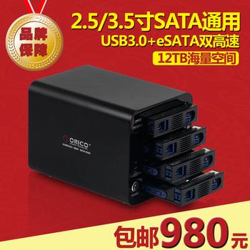Orico 3548susj new arrival professional aluminum 4 plate tools hot pluggabel decimation box hard drive box