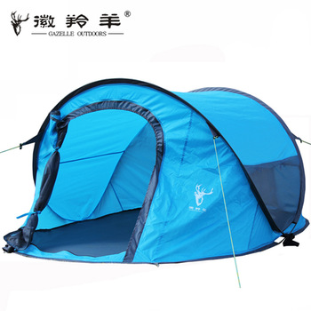 automatic Camouflage outdoor tent automatic tent lounged tent