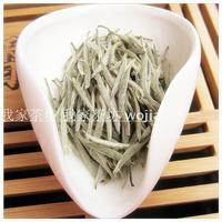 250g White Tea,Silver Needle, Anti-old Tea, Free Shipping
