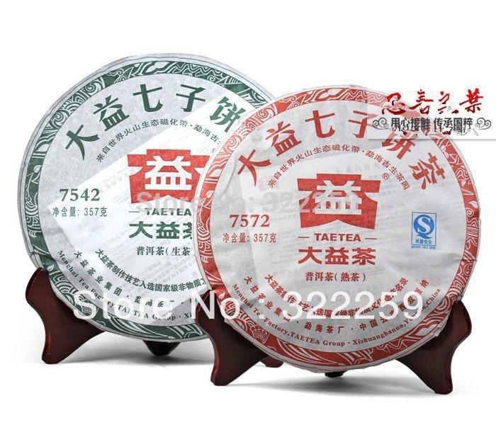 [GREENFIELD] 2pc*357g , 2011 Dayi 7572 Ripe Pu Erh Tea Cake+ 7542 Raw Sheng Puer Tea Classic Recipe TAETEA CHI TSE BEENG CHA(China (Mainland))