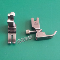 Sewing machine lockstitch machine refold presser foot steel foot s952 adjust size