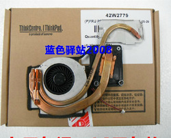 CPU Cooling Fan With Heatsink 42W2779,for LENOVO IBM THINKPAD R61 R61E R61I Heatsink,15.4',new,qulity goods(China (Mainland))