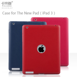 10pcs/lot, KALAIDENG Fashion Series Pure Colors Leather + Silicone Cover Case for iPad 2/3(China (Mainland))