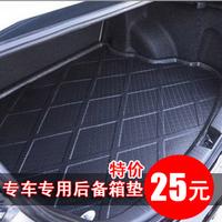 Great wall h6 h3 h5 hover m2 c30 c50 car dedicated trunk mat trunk mat