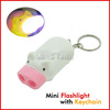 Promotional Novelty 2 LED Light Pig Flashlight Keychain Mini Torch Key Chain Holder Cute Gifts Keyring Free Shipping