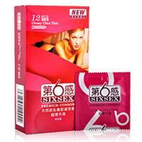 Diliugan condoms ultra-thin 12 24 6 smooth condom adult supplies
