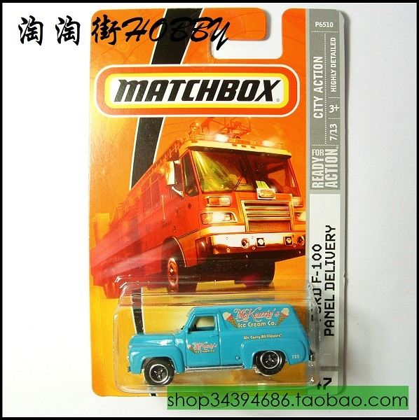 Free shipping* Mb01-22 car model FORD ice cream car ford f-100 matchbox matches box(China (Mainland))