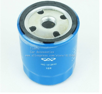 Free shipping/Car Oil filter/Original car oil filter for Chery Very Bonus A515/Wholesale+Retail