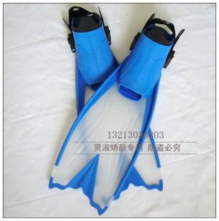 Quality silica gel swim fin carry snorkeling flipper