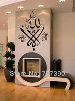 High quality Decals Home stickers wall decor art mural Vinyl islamic muslim design No22 55*68cm