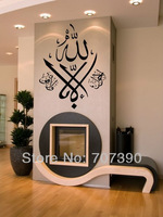 High quality Decals Home stickers wall decor art mural Vinyl islamic muslim design No22 55*68cm