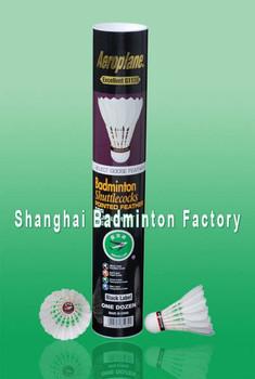 Free shipping Aeroplane EG1130 professional badminton ball/shuttlecocks