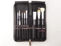 5321 makeup tools 8 wool cosmetic set leather bag black