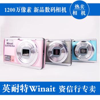 New arrival e80 fashion digital camera facial
