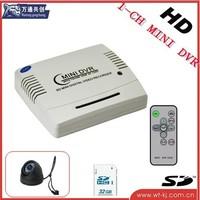 Free shipping! Mini Portable 1ch DVR ,hot 1 ch d1 resolution dvr