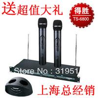 Earphones overcometh ts-6800 wireless microphone handheld charge the base