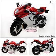 popular maisto motorcycles