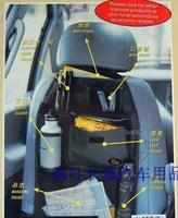 Car Multi Seat Pocket Storage Organizer Arrangement Bag of Back seat of chair - Free shipping