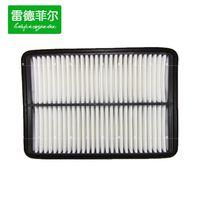 Great wall wingle h3 h5 haversian 3 wingle 5 air box air filter air filter