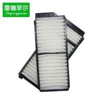 MAZDA 3 m3 MAZDA 5 air filter air filter air conditioning lattice air grid