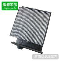 Sylphy air filter reach air grid air conditioning lattice