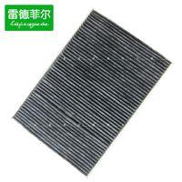 Citroen c5 pulchritudinous 508 2.0 2.3 air filter air conditioning lattice air filter
