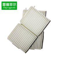 MAZDA 323 sea fuxing polymax air filter air conditioning lattice air conditioning filter