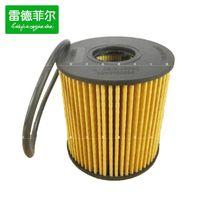 Citroen triumph c5 2.0 peugeot oil filter oil filter oil grid