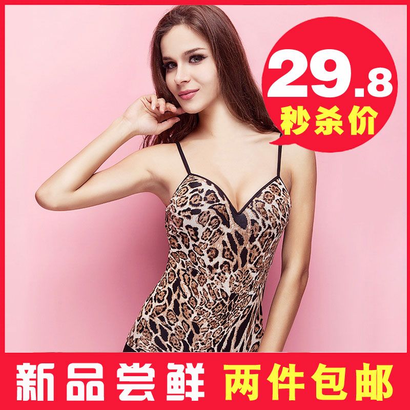 high quality modal women's leopard print bra wireless vest belt pad sexy slim ladies sleeveless top Wholesale and retail(China (Mainland))