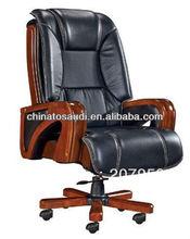 wholesale office chair part