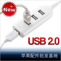 Socket usb2.0 1 4 hub usb hub splitter black and white
