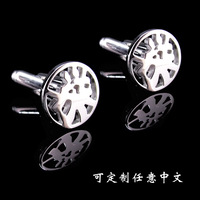 925 pure silver male French nail sleeve shirt sleeve button quality birthday gift beautiful fine jewelry box
