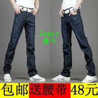 SEMIR male Men straight jeans slim jeans male casual trousers