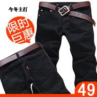 Male black spring METERS BONWE jeans slim straight male