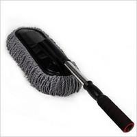 Fiber retractable type car shan wax drag car wash tool car mop car duster wax brush