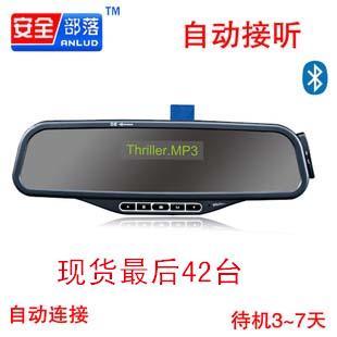 Freeship+ Luda car bluetooth steering wheel hands free phone bluetooth earphones chip buy it now!(China (Mainland))