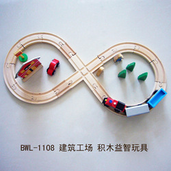Packaging wooden car log thomas bwl-1108 compatible(China (Mainland))