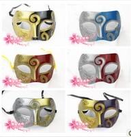 free shipping 10pcs/lot Antique mask male mask two-color mask mdash . antique mask multicolor