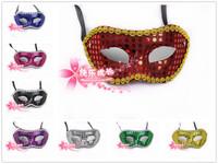 free shipping 10pcs/lot Halloween mask dance party kadann laciness paillette mask - paillette mask multicolor
