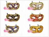 free shipping 10pcs/lot 35g ball masks mask embroidered cloth mask velvet mask