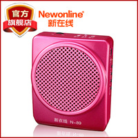 N89 waist hanging megaphone insert card speaker old-age electric coal bird trap