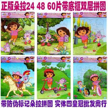 Toy dora 12 24 48 60 belt puzzle