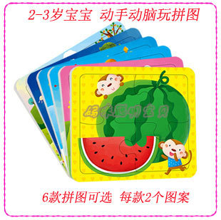 Small red flowers 2 - 3 baby puzzle 6