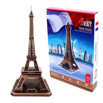 3d puzzle 88sqm model