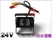 Hd 24v voltage car webcam truck bus truck reversing webcam 10 belt noodle