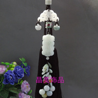 Natural jade car jade car hangings car accessories lucky ruyi